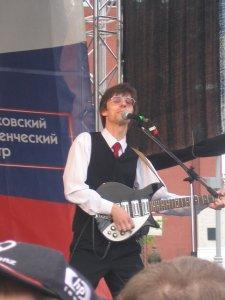 то есть вот)))