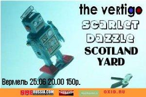 25ого июня пройдёт наш совместный концерт с группами The Vertigo(СПб) и Scotland Yard.Начало в 20.00.Вход по флаеру-150рублей.Ждём всех желающих!