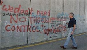 Уотерс обозначил свои взгляды на Израильской стене