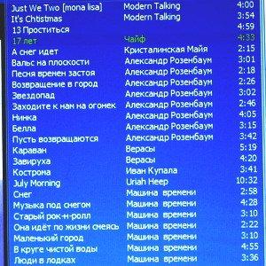 чё хочу, то и слушаю. гы)))))