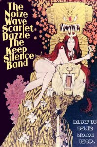 Удивительная группа Scarlet Dazzle