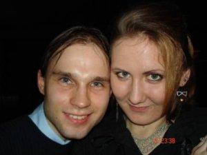 №25. 23-38-46. На снимке. Слева направо. Дмитрий К. и Юлия К. Причём, они -  НЕ родственники!!