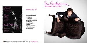 22/06/2007 - концерт, посвященный дню рождения Пола Маккартни в клубе Меццо Форте!