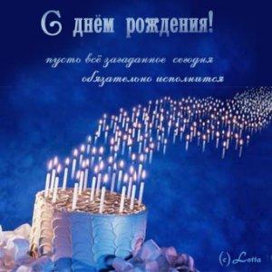 Поздравляю)))))