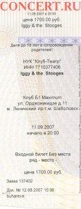 11 сентября в клубе Б1 концерт Iggi & the Stooges. Билеты уже продаются.