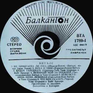 Почти советский, и то, что Леннон присутствует - без сомнений))