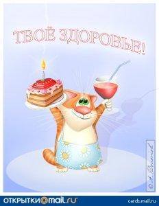 C Днем рождения, Юля! ))  Счастья и всего в жизни! Удачи, любви!