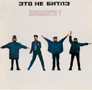 2Yxtamoshka777: