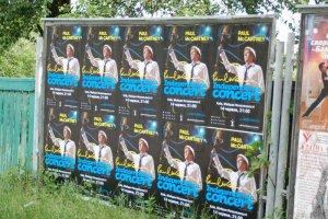 Кроме бигбордов в Киеве наблюдается и сплошное заклеивание афишных досок (такие еще остались) маккиной рекламой