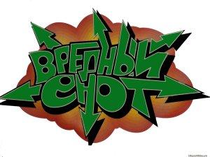логотип одного магазинчика...  )))