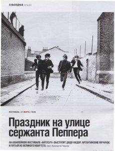 http://www.beatles.ru/books/paper.asp?id=2156