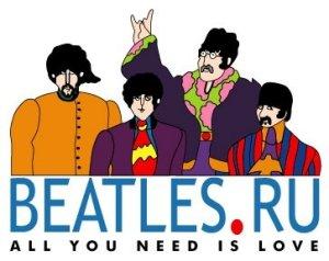 Первая полноценная новость, с которой и начался собственно Beatles.ru, была опубликована в четверг, 27 января 2000 года.