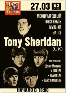 Фестиваль Beatles.ru 11 лет, приуроченный к 50-летию выпуска пластинки Tony Sheridan & the Beat Brothers