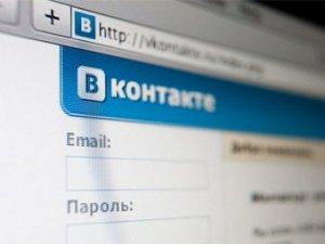 Социальная сеть ВКонтакте добровольно раскрыла звукозаписывающей компании Gala Records/EMI IP-адреса пользователей, размещающих на сайте пиратский контент. Об этом 4 июля пишет газета  Коммерсантъ .