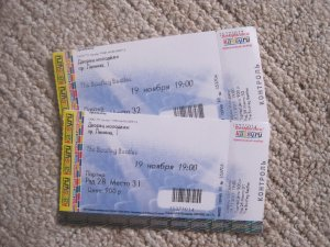 Через 3 часа концерт, сходим и оценим!
