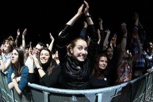 Чиновники хотят активнее контролировать деятельность организаторов концертов. Предполагается изменить закон «Основа законодательства РФ о культуре».