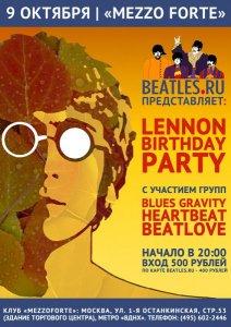 Клуб Битлз.ру приглашает на вечеринку, посвященную 74-му дню рождения Джона Леннона!