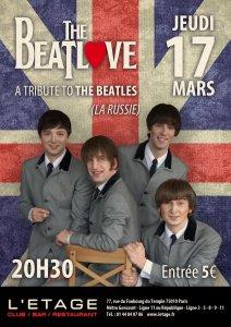 Московский музыкальный коллектив  The BeatLove  выступит во Франции!