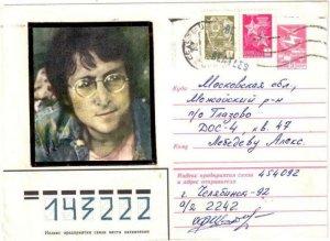 Один мой приятель, живущий в Ташкенте в 80-х годах увлекся... выпуском почтовых конвертов с битловской (рок) тематикой. Конверты эти были штучными и рассылались они друзьям. И что удивительно: советская почта не изымала эти конверты (с письмами) а благополучно доставляла до адресата. Представляю на ваше обозрение эти раритеты.