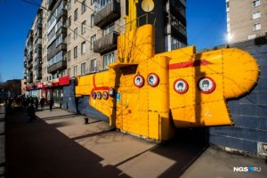 Новосибирский паб «Ливерпуль», известный благодаря фасаду в виде жёлтой подводной лодки у входа на станцию метро «Красный проспект», объявил о своём закрытии.