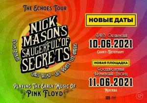 Компания T.C.I. (Talent Concert International) на своей странице в социальной сети Facebook  объявила  новые даты выступлений группы ударника Pink Floyd Ника Мейсона Saucerful Of Secrets в России в рамках тура 2021 года. Ранее концерты были анонсированы на июнь этого года и были отложены из-за пандемии коронавируса.