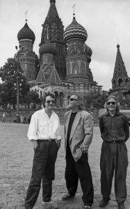 Моментальное Помутнение Рассудка. 1989.
